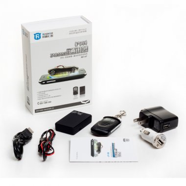 <b>RF-V7 Real-time GSM GPRS Tracker & Vehicle Alarm Anti-theft System  LBS Remote Controller,Voice Senso</b>